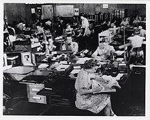 Arlington_Hall_1943